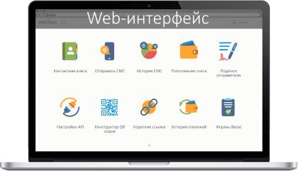 Реклама рассылка через интернет выведем любой сайт в топ Спасск-ДальнийСпасск-Рязанский