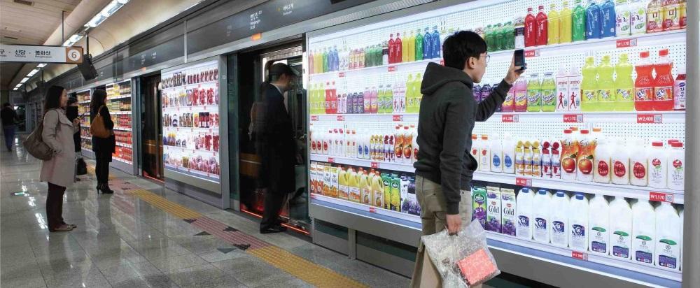 QR-коды для виртуальных магазинов в метро